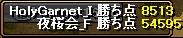 RedStone 12.01.25[00]