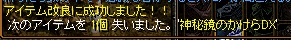 RedStone 12.01.26[00]