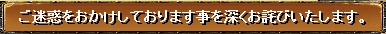 RedStone 12.02.05[02]