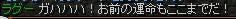 RedStone 12.02.09[22]