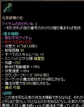 RedStone 12.02.10[01]