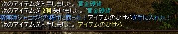 RedStone 12.02.10[00]