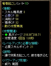 RedStone 12.02.13[00]