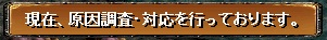 RedStone 12.02.20[03]