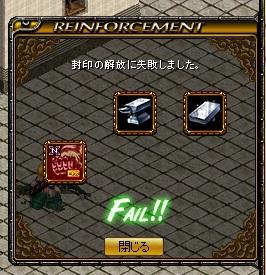 RedStone 12.02.26[06]