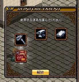RedStone 12.02.26[04]
