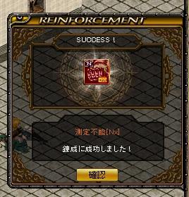 RedStone 12.02.26[03]