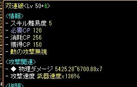 RedStone 12.02.26[13]