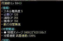 RedStone 12.02.26[12]
