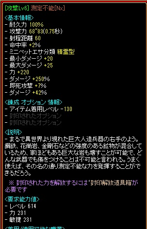 RedStone 12.03.04[02]