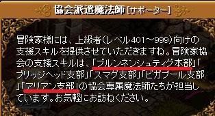 RedStone 12.03.13[01]