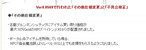 20120313up.jpg