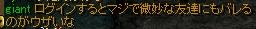 RedStone 12.03.14[03]