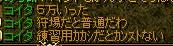 RedStone 12.03.13[05]
