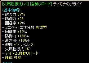 RedStone 12.03.14[05]
