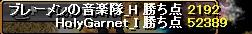 RedStone 12.03.14[14]