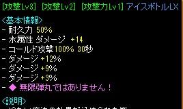 RedStone 12.03.19[05]