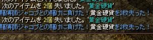 RedStone 12.03.20[03]