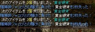 RedStone 12.03.21[00]