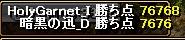 RedStone 12.03.25[05]