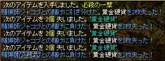 RedStone 12.03.24[00]