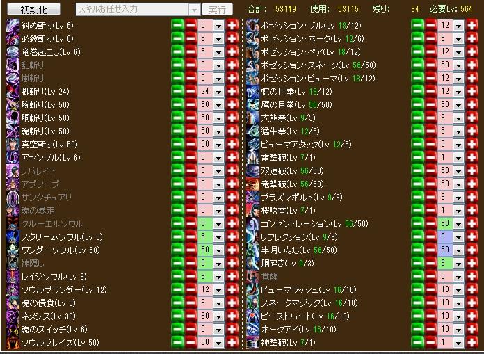 20120326転生