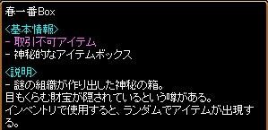 RedStone 12.03.27[03]