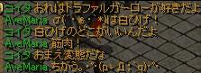 RedStone 12.03.28[02]