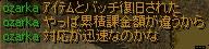 RedStone 12.03.30[00]