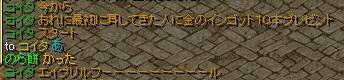 RedStone 12.04.01[00]