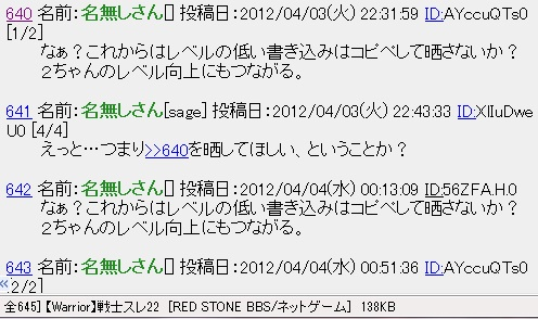 20120404こぴぺ