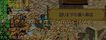 RedStone 11.02.05[00]