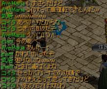 RedStone 11.02.04[08]