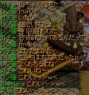 RedStone 11.01.20[00]