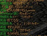 RedStone 11.03.29[10]