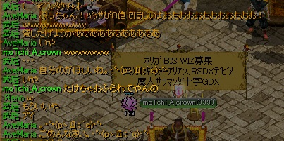 RedStone 11.02.15[12]