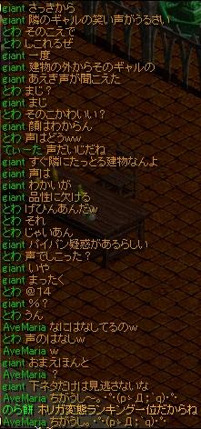 RedStone 11.10.15[00]