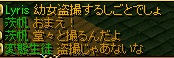 RedStone 12.02.20[10]