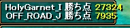 RedStone 12.04.08[08]