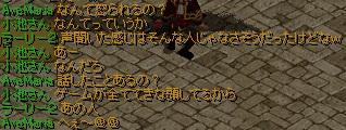 RedStone 12.04.03[05]