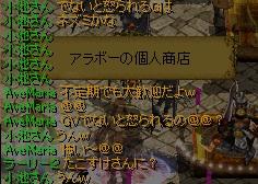 RedStone 12.04.03[03]