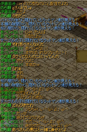 RedStone 12.04.10[00]
