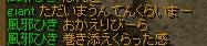 RedStone 12.04.11[04]
