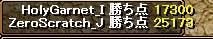 RedStone 12.04.15[03]