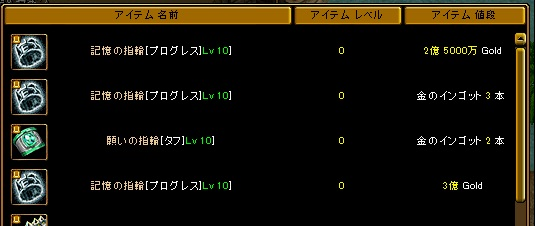 RedStone 12.04.18[03]