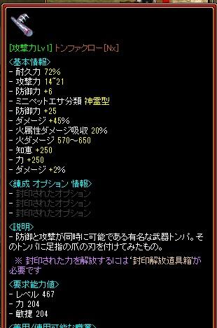 RedStone 12.04.24[00]