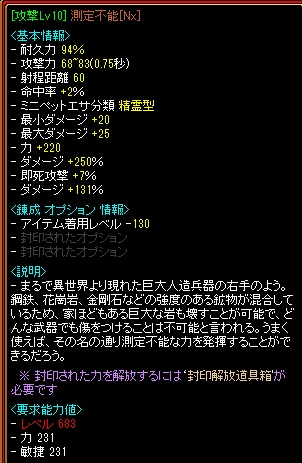 RedStone 12.04.25[03]