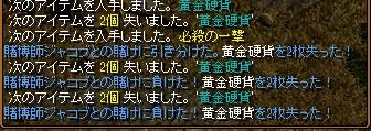 RedStone 12.04.27[03]