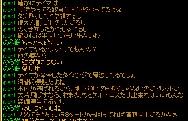 RedStone 12.04.28[07]