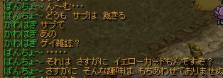 RedStone 12.04.30[02]